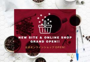 yc_shop-open